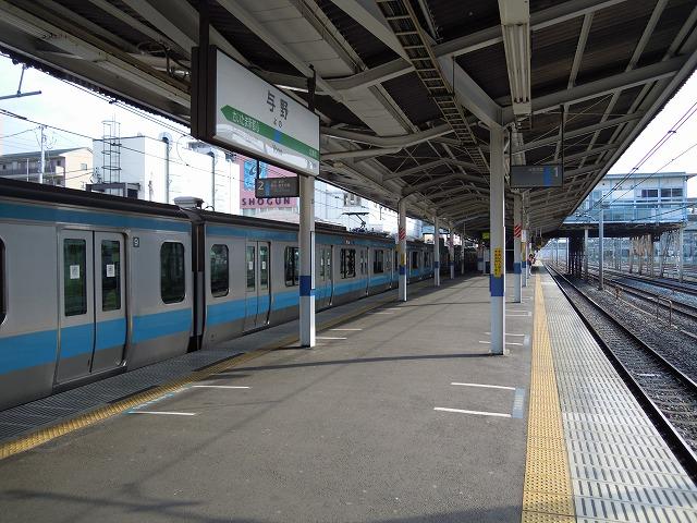 http://kaigansansei.sub.jp/jr/yono3.jpg